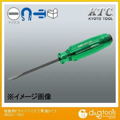 KTC 樹脂柄ドライバマイナス貫通タイプ   MDD1-150