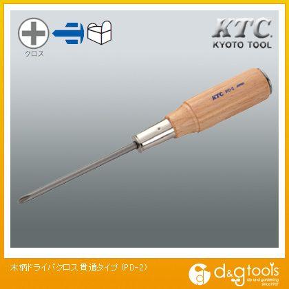 KTC 木柄ドライバクロス貫通タイプ   PD-2