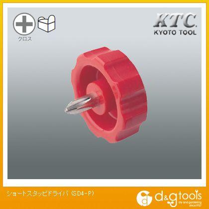 KTC ショートスタッビドライバ   SD4-P