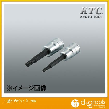 KTC 三重四角ビット   T-M8