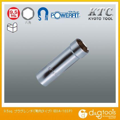 KTC 9.5sq. プラグレンチ(薄肉タイプ)   B3A-16SP