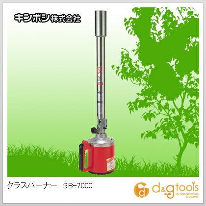 グラスバーナー 電子着火ガスバーナー   GB-7000