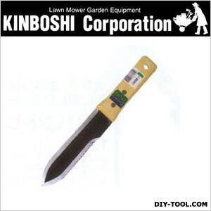 山菜堀り (サック付)  320mm 1500