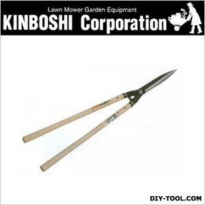 ゴールデンスター/キンボシ 国之長刈込鋏鋼付 鋭刃  210mm 2072