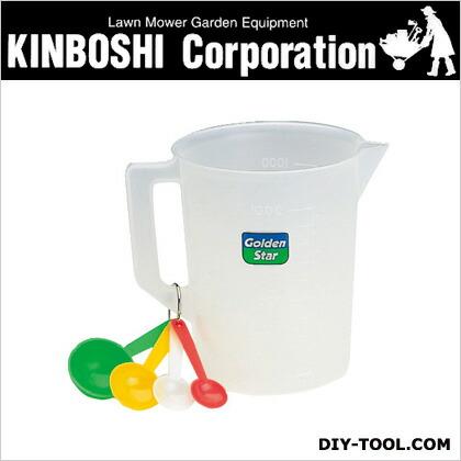 グリーンカップ  1リットル 6031