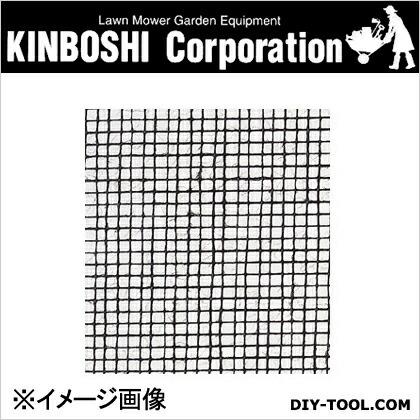 ゴールデンスター/キンボシ 寒冷紗 黒  1.8x2m 7128