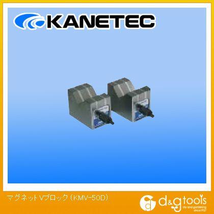 マグネットVブロック (KMV-50D)