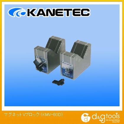 マグネットVブロック   KMV-80D