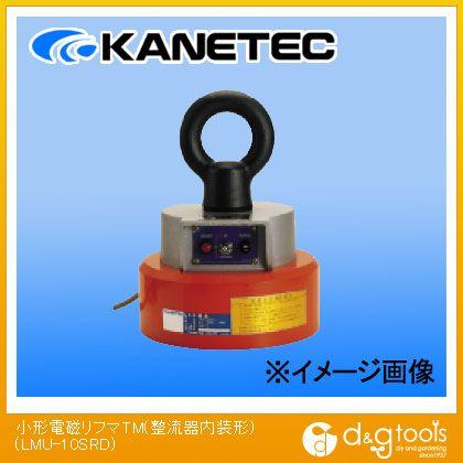 小形電磁リフマTM(整流器内装形) (LMU-10SRD)
