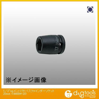 コーケン 1/2sq.インパクトパスファインダーソケット  20mm 14465M-20