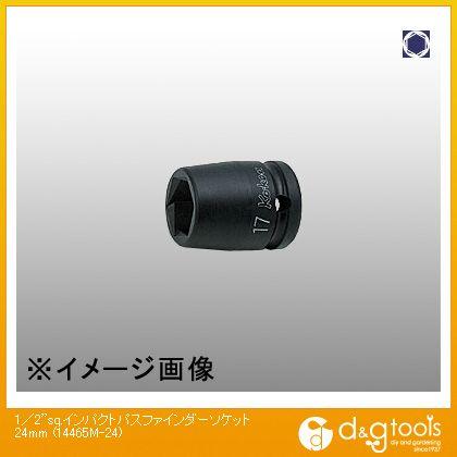 コーケン 1/2sq.インパクトパスファインダーソケット  24mm 14465M-24