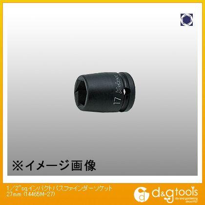 コーケン 1/2sq.インパクトパスファインダーソケット  27mm 14465M-27