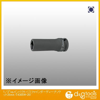 コーケン 1/2sq.インパクトパスファインダーディープソケット  26mm 14365M-26