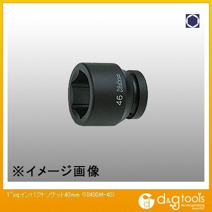 1sq.インパクトソケット  40mm 18400M-40