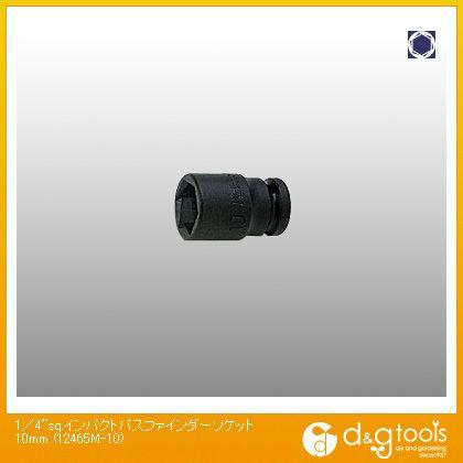 コーケン 1/4sq.インパクトパスファインダーソケット  10mm 12465M-10
