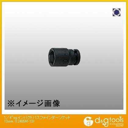 コーケン 1/4sq.インパクトパスファインダーソケット  13mm 12465M-13