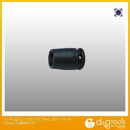 コーケン 3/8sq.インパクトパスファインダーソケット  13mm 13465M-13