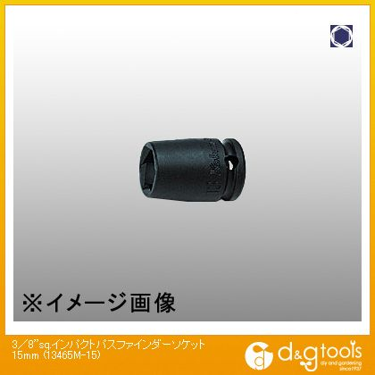 コーケン 3/8sq.インパクトパスファインダーソケット  15mm 13465M-15