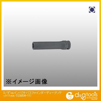 コーケン 3/8sq.インパクトパスファインダーディープソケット  11mm 13365M-11