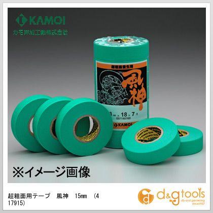 超粗面用テープ風神(シーリング用マスキングテープ)  15mm 417915 8 巻