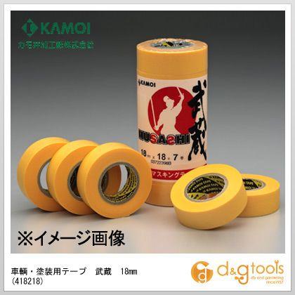 カモ井和紙マスキングテープ武蔵18mm幅(7巻入)  18mm 418218 7 巻
