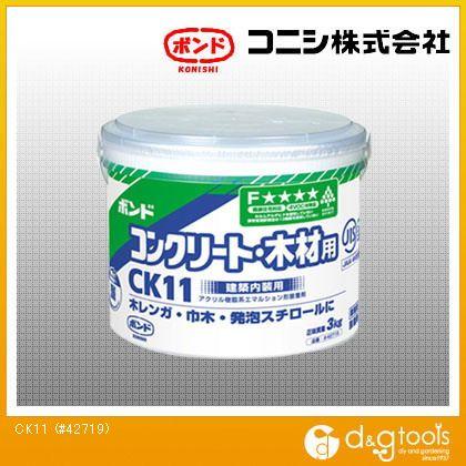 コニシ 木レンガ・下地木工事用(水性形) CK11  3kg #42719