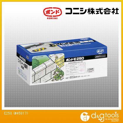 ボンド E250 金属・コンクリート用 セット  800g #45817
