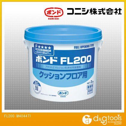 ボンド FL200 クッションフロア用接着剤  3kg #40447