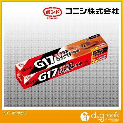 ボンド 造作用接着剤 G17 20ml (#13021)