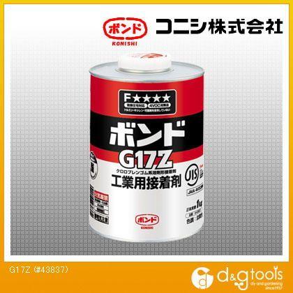 ボンド 工業用接着剤 G17Z  1kg #43837