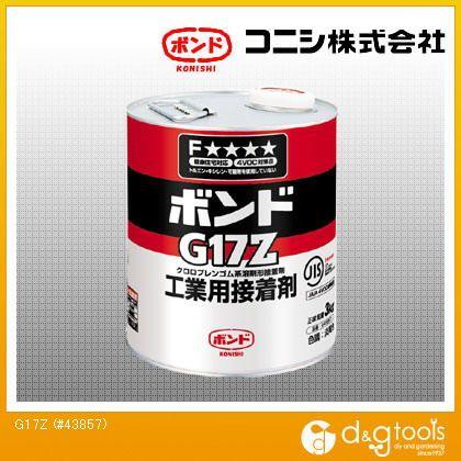 ボンド 工業用接着剤 G17Z  3kg #43857