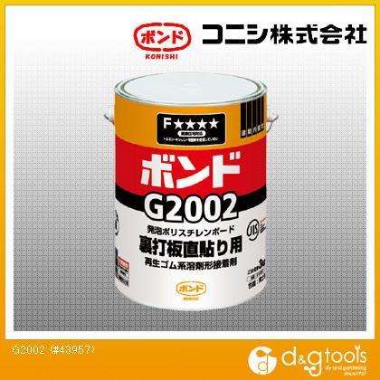 ボンド 造作用接着剤 G2002  3kg #43957