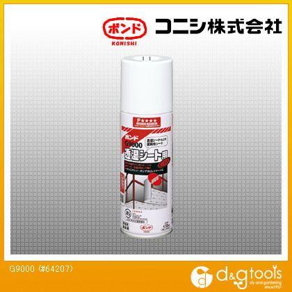 透湿シート用スプレー (SBR溶剤形) 430ml (G9000)