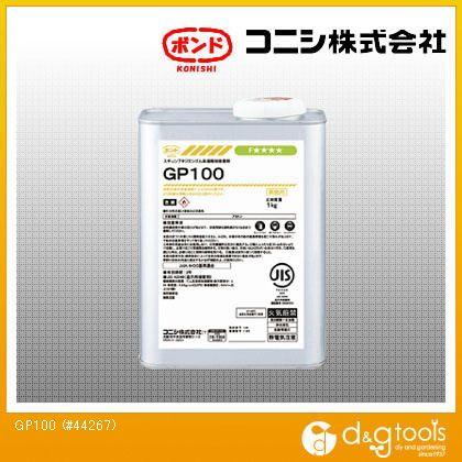 GP1001kg#44267  1kg #44267