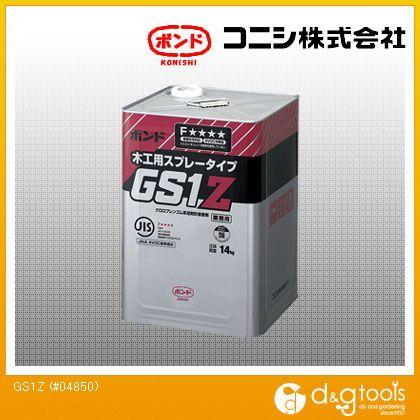 ボンド 造作用接着剤 GS1Z  14kg #04850