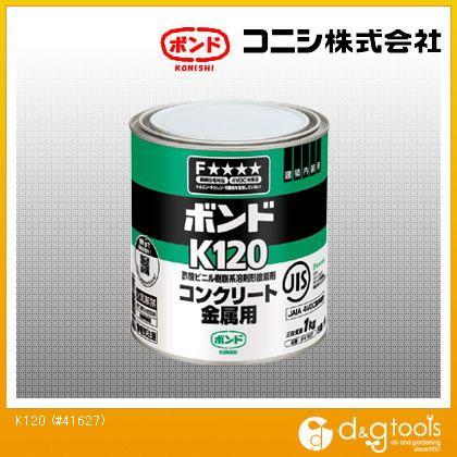 ボンド コンクリート金属用接着剤 K120 1kg (#41627)
