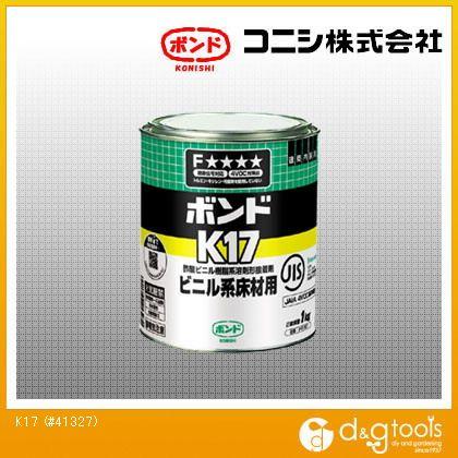 ボンド 床仕上げ材用接着剤 K17 1kg (#41327)