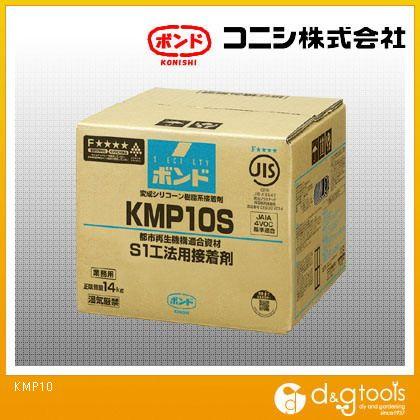 発泡ポリスチレンボード用(無溶剤形) 14kg (KMP10)
