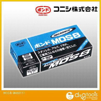 ボンド MOS8 セット 200g (#46811)