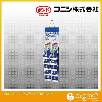 アロンアルファ プロ用No.5 20g (#35045D)