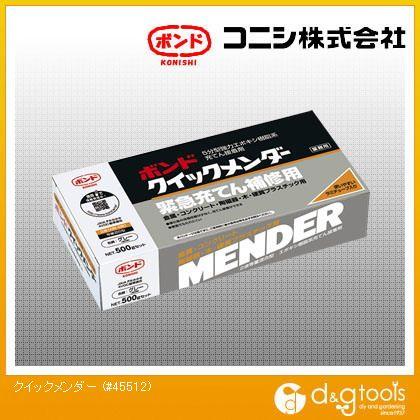 ボンドクイックメンダー500gセット(箱)#45512  500g #45512