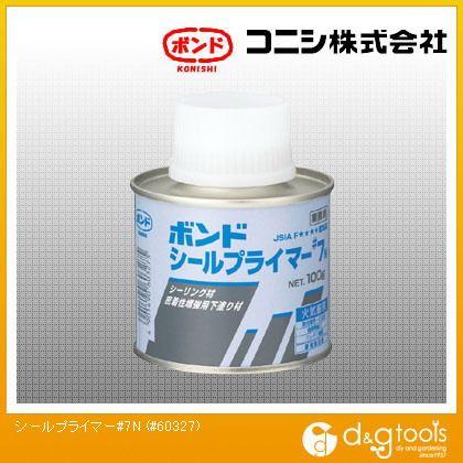ボンドシールプライマー#7N100gハケ付(缶)#60327  100g #60327