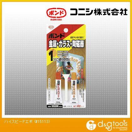 ボンド ハイスピードエポ エポキシ樹脂系接着剤 セット  6g #15113