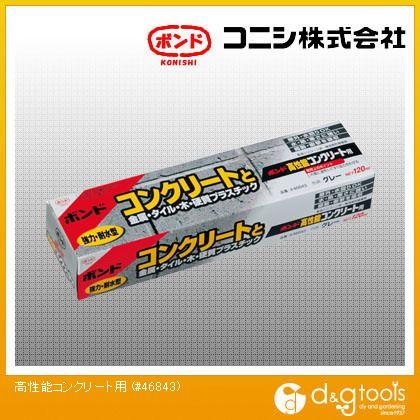 ボンド 高性能コンクリート用 120ml (#46843)