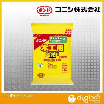 ボンド 木工用速乾F  3kg #40304 6 袋