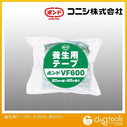 ボンド 養生用テープ VF600
