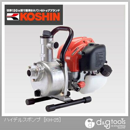 エンジンポンプ ハイデルスポンプ 超軽量4サイクルエンジン 25ミリ (KH-25)