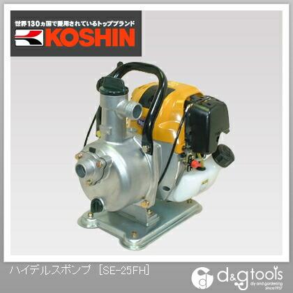 エンジンポンプ ハイデルスポンプ 超軽量4サイクルエンジン 25mm (SE-25FH)
