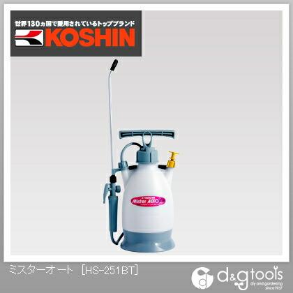 蓄圧式噴霧器 ミスターオート 1頭口・38cm継足しパイプ付 2.5L  (HS-251BT)