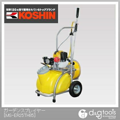 エンジン動噴 ガーデンスプレイヤー ミニ4サイクル・20mホース付 25L (MS-ER25TH85)